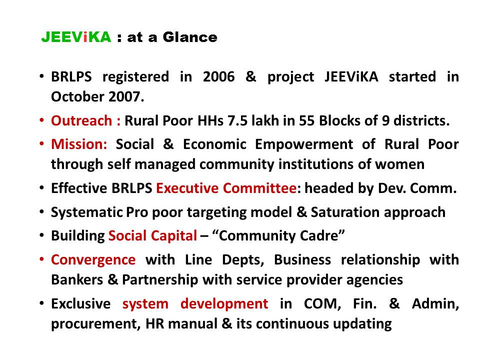 JEEViKA :Vision Each SHG member should have accessed cumulative credit of Rs.