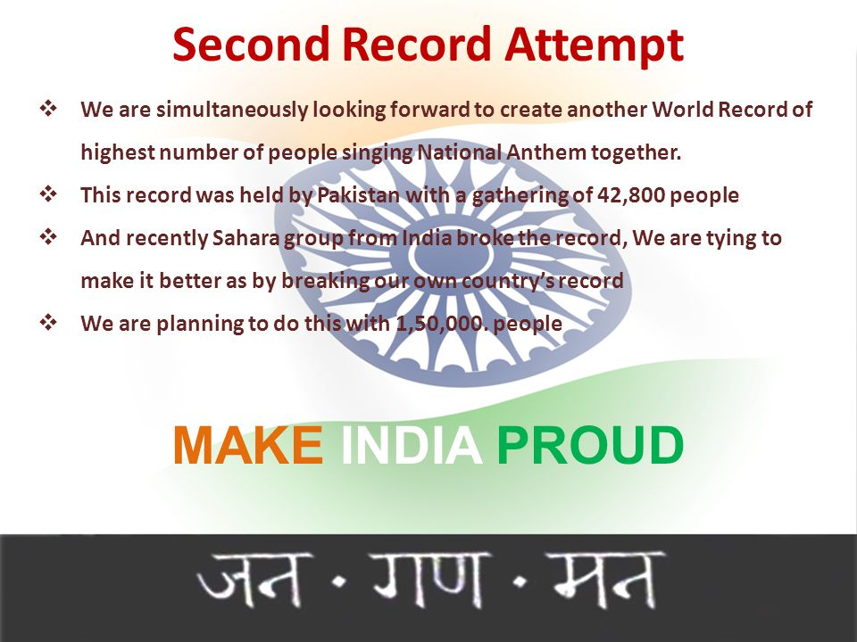  We are simultaneously looking forward to create another World Record of highest number of people singing National Anthem together.  This record was