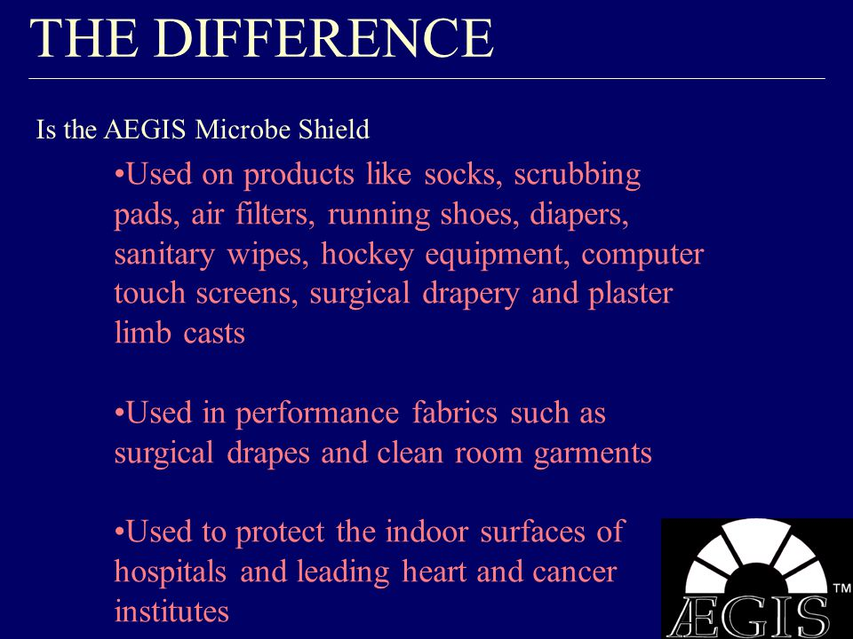 THE DIFFERENCE Is the AEGIS Microbe Shield Used on products like socks, scrubbing pads, air filters, running shoes, diapers, sanitary wipes, hockey eq