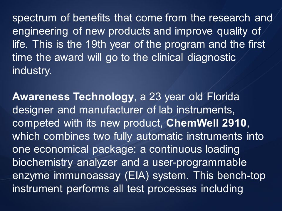 spectrum of benefits that come from the research and engineering of new products and improve quality of life. This is the 19th year of the program and