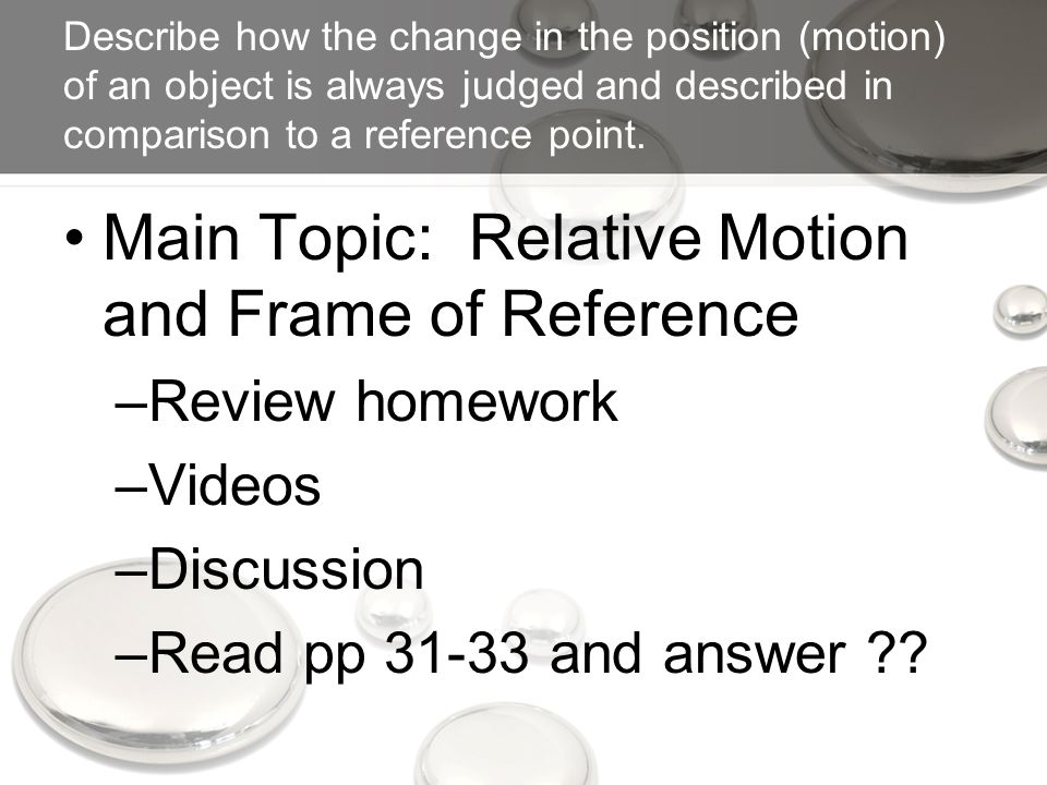 Describe how the change in the position (motion) of an object is always judged and described in comparison to a reference point.
