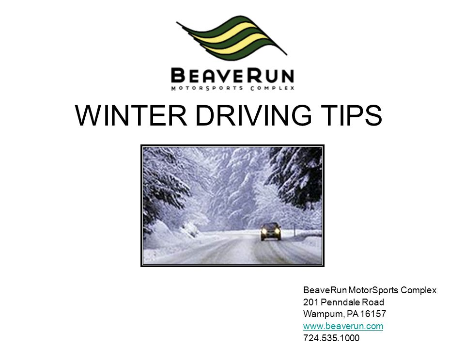 WINTER DRIVING TIPS BeaveRun MotorSports Complex 201 Penndale Road Wampum, PA 16157 www.beaverun.com 724.535.1000