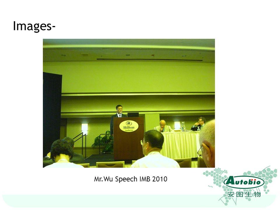 Mr.Wu Speech IMB 2010