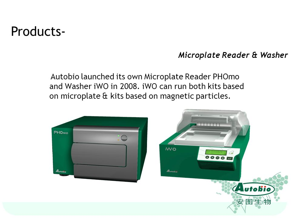 Autobio launched its own Microplate Reader PHOmo and Washer iWO in 2008. iWO can run both kits based on microplate & kits based on magnetic particles.