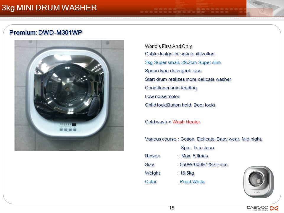 Premium: DWD-M301WP World's First And Only Cubic design for space utilization 3kg Super small, 29.2cm Super slim Spoon type detergent case Start drum