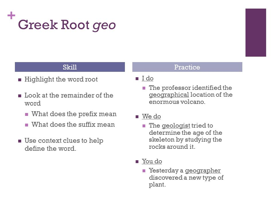 + Greek Root geo Highlight the word root Look at the remainder of the word What does the prefix mean What does the suffix mean Use context clues to help define the word.