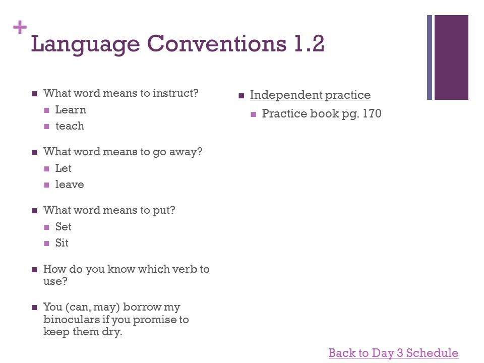 + Language Conventions 1.2 What word means to instruct.