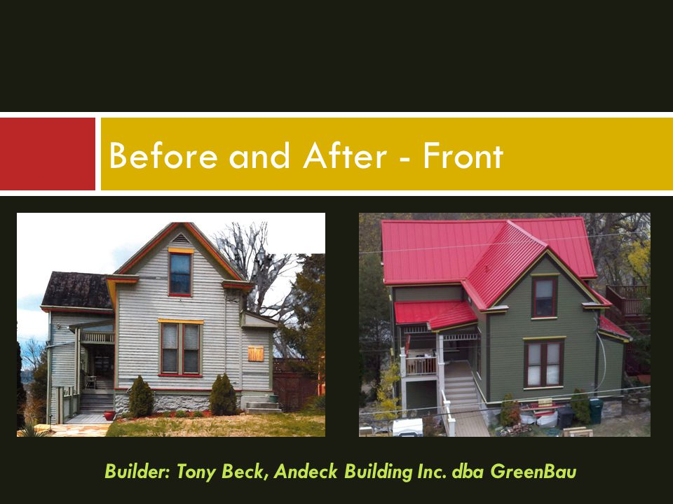 Before and After - Rear