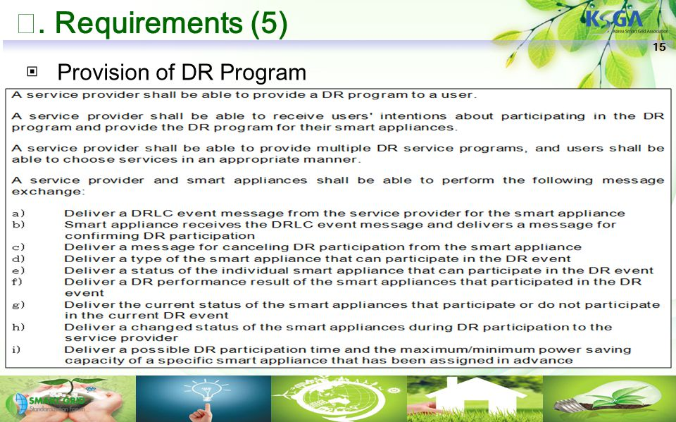 Ⅶ. Requirements (5) ▣ Provision of DR Program 15