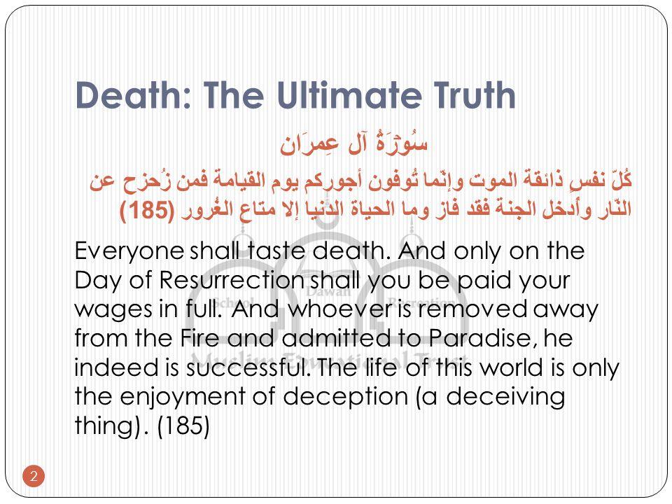 Death: The Ultimate Truth سُوۡرَةُ آل عِمرَان كُلّ نفسٍ ذائقة الموت وإنّما تُوفون أجوركم يوم القيامة فمن زُحزح عن النّار وأُدخل الجنة فقد فاز وما الحي