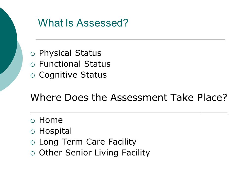 What Is Assessed.