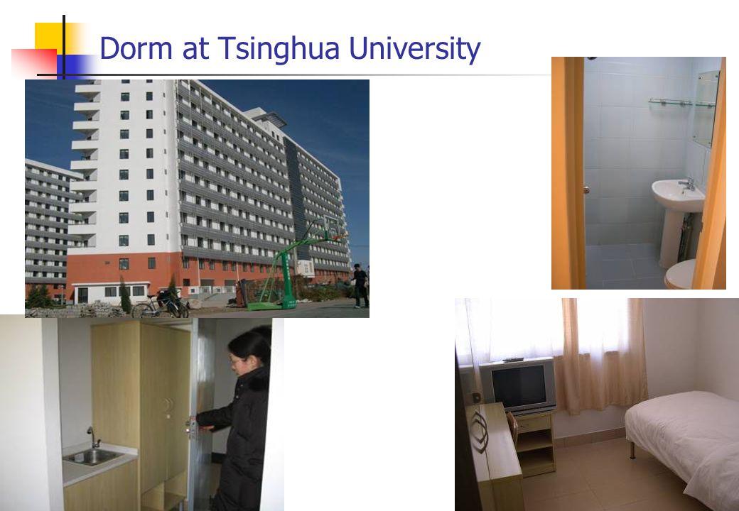 Dorm at Tsinghua University