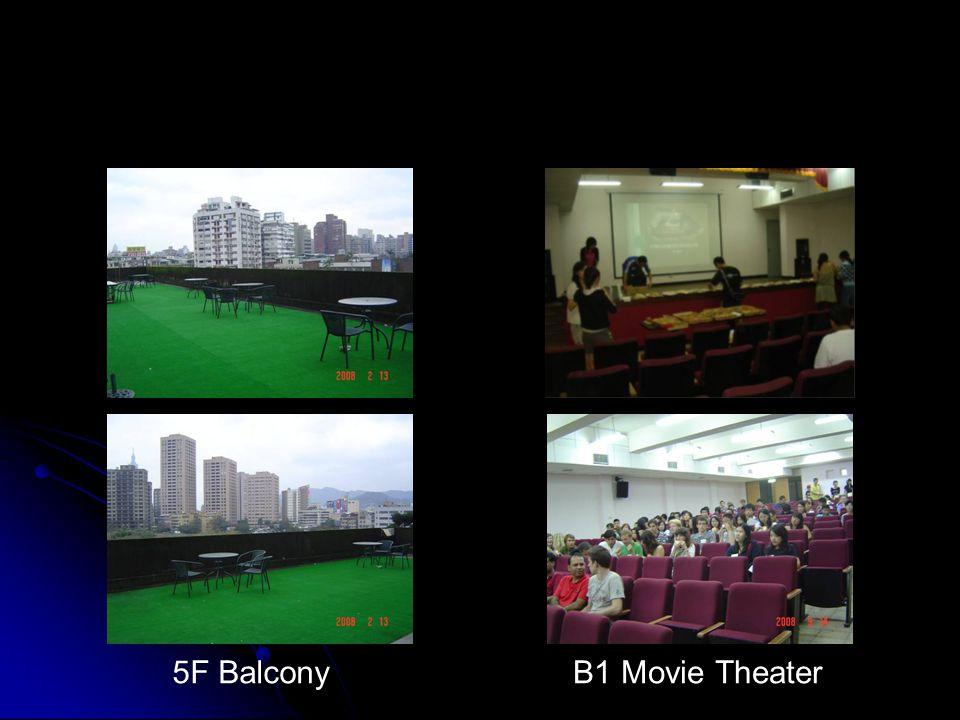5F BalconyB1 Movie Theater
