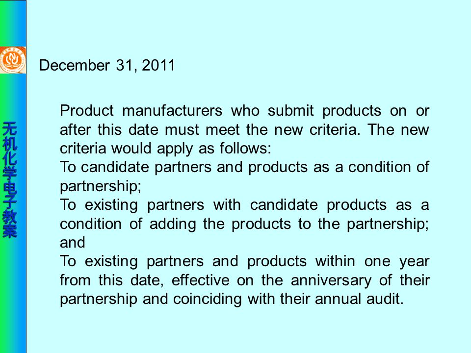 Product manufacturers who submit products on or after this date must meet the new criteria. The new criteria would apply as follows: To candidate part