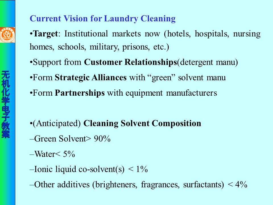 Current Vision for Laundry Cleaning Target: Institutional markets now (hotels, hospitals, nursing homes, schools, military, prisons, etc.) Support fro