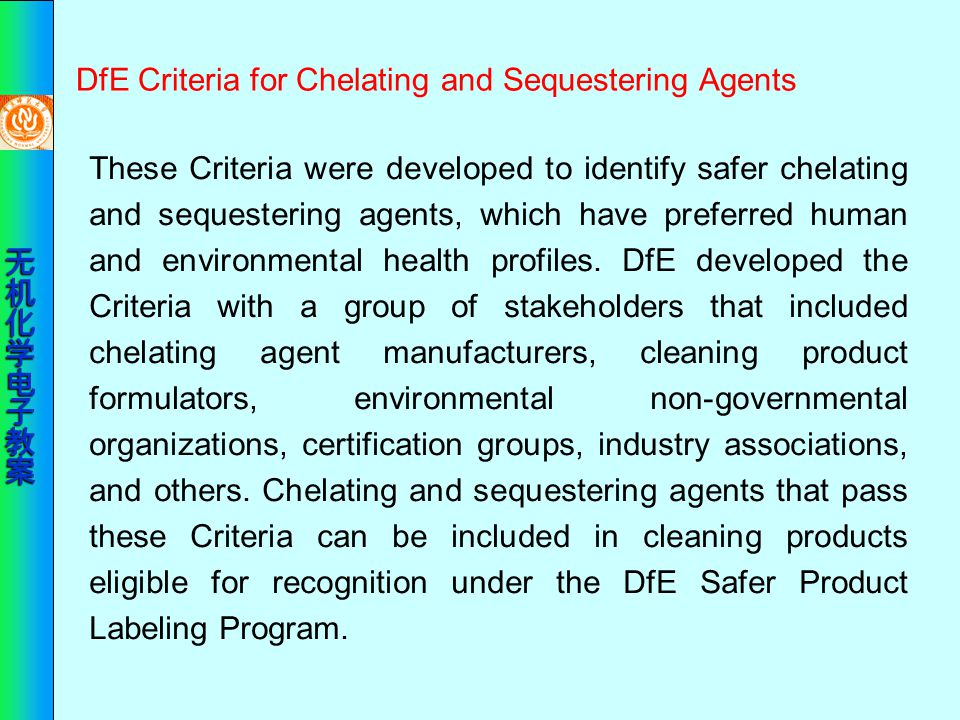 These Criteria were developed to identify safer chelating and sequestering agents, which have preferred human and environmental health profiles. DfE d