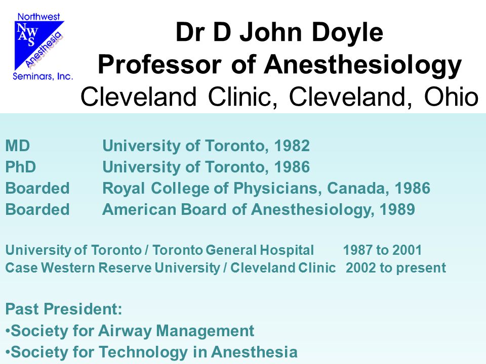 An Important Lesson: It is usually OK to wake up the patient and abort the anesthetic if airway problems are encountered!