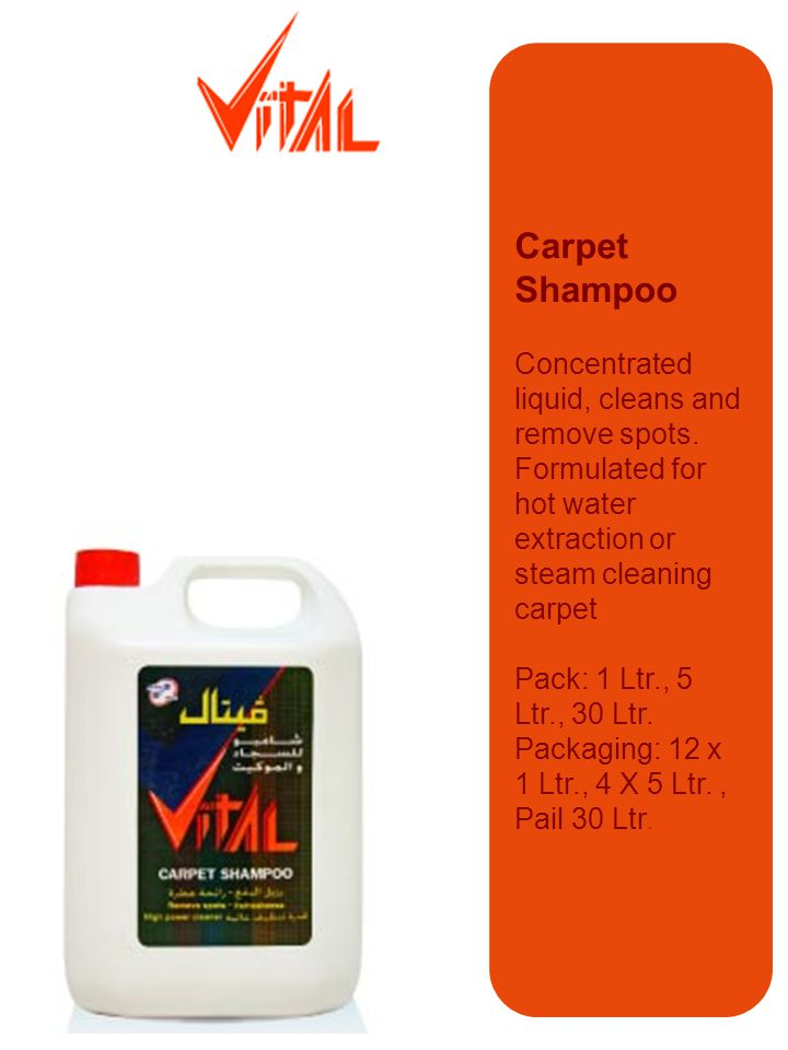 Carpet Shampoo Concentrated liquid, cleans and remove spots.