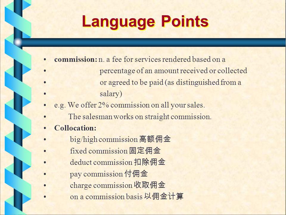 Language Points commission: n.