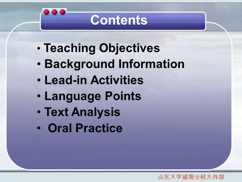 山东大学威海分校大外部 Contents Teaching Objectives Background Information Lead-in Activities Language Points Text Analysis Oral Practice