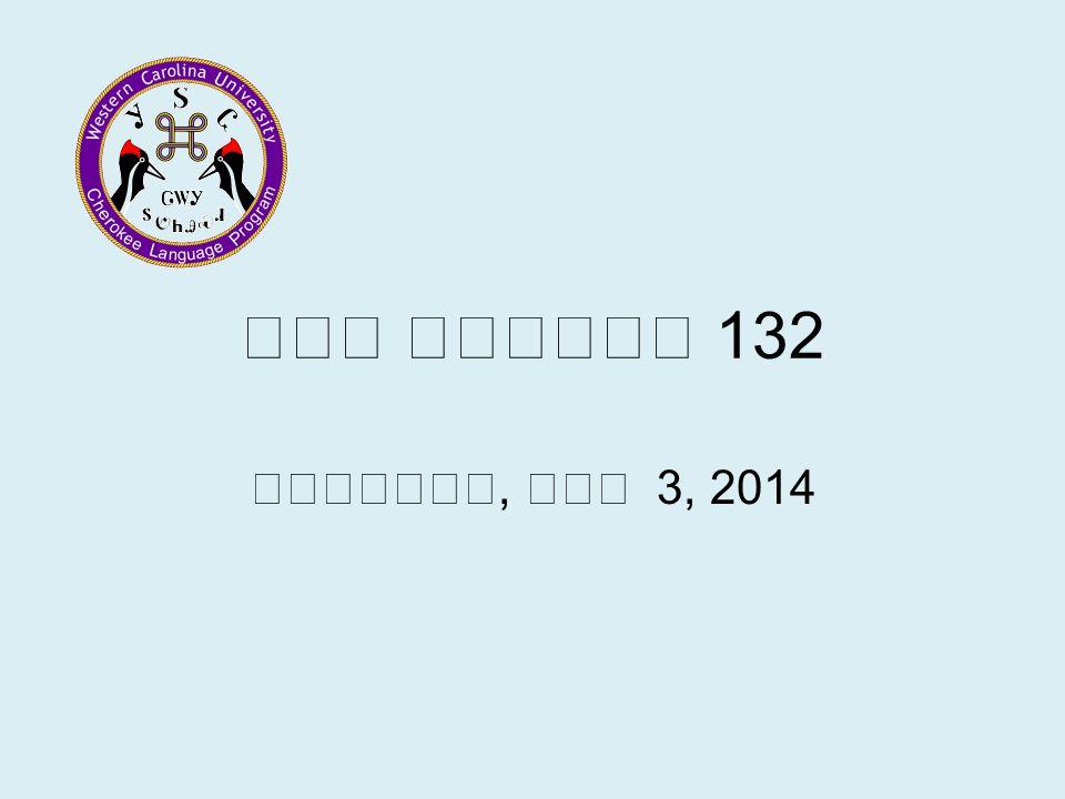 132, 3, 2014