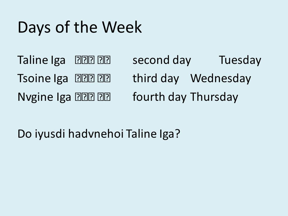 Days of the Week Taline Iga second dayTuesday Tsoine Iga third dayWednesday Nvgine Iga fourth dayThursday Do iyusdi hadvnehoi Taline Iga?