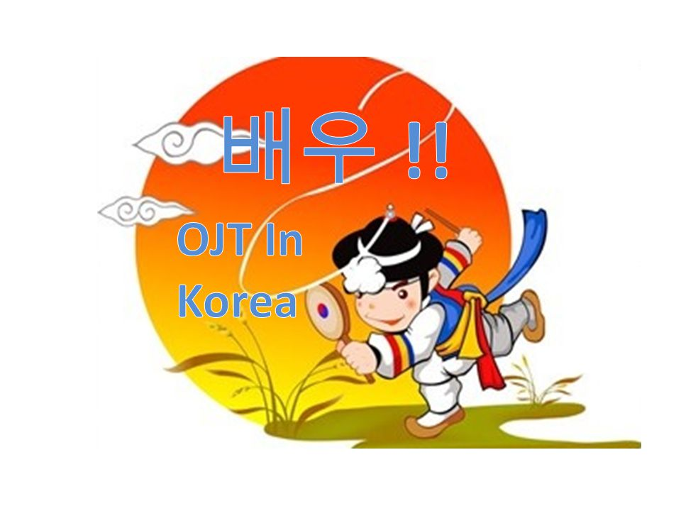 200-Hour; 5 Week OJT Program for HRM and Tourism Students in Hotels in Seoul  Korean or Global Chain 5-star or 4-star Hotel  8-Hour Day, 5-Day Work Week  Give a stipend to the student per work day for local transportation ( student's place of residence to hotel vv ) and 2 meals ( B+L or L+D ) or provide their own equivalent arrangement.