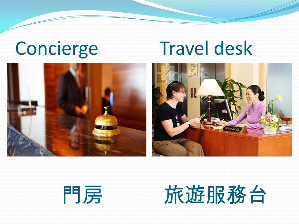 Concierge Travel desk 門房 旅遊服務台