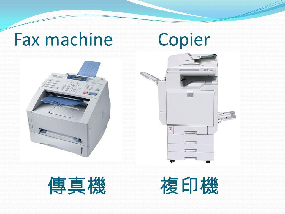 Fax machine Copier 傳真機 複印機