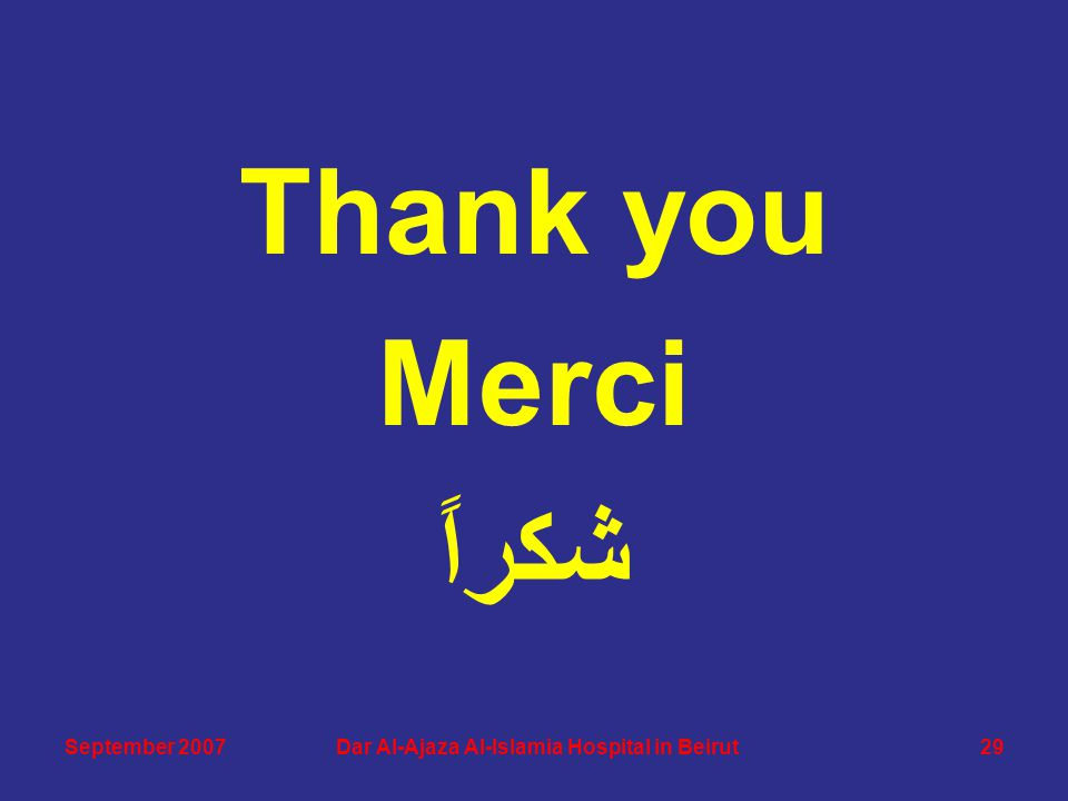 Thank you Merci شكراً September 200729Dar Al-Ajaza Al-Islamia Hospital in Beirut