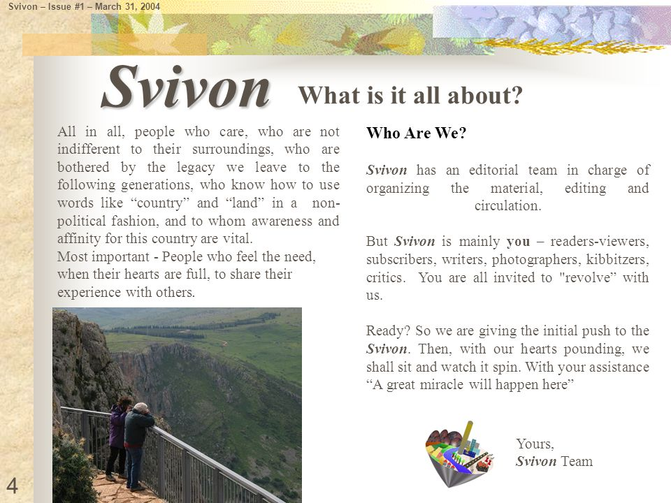 Kibbutz Ein Gev harbor was cut off from the Kinneret and turned into a puddle… Svivon – Issue #1 – March 31, 2004
