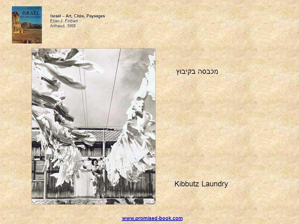 מכבסה בקיבוץ Kibbutz Laundry Israël – Art, Cités, Paysages Elian-J.