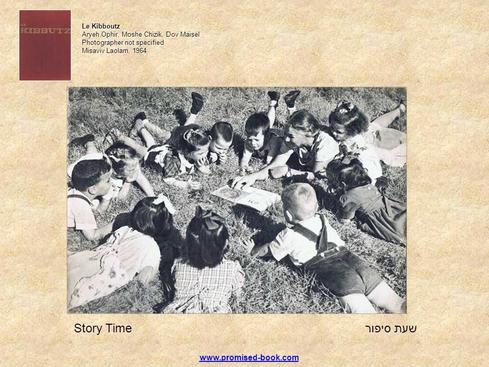 שעת סיפורStory Time Le Kibboutz Aryeh Ophir, Moshe Chizik, Dov Maisel Photographer not specified Misaviv Laolam, 1964 www.promised-book.com