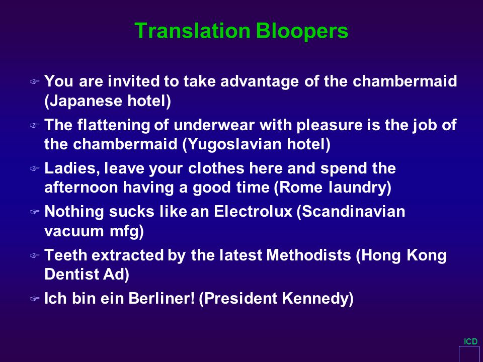 ICD Translation Bloopers F You are invited to take advantage of the chambermaid (Japanese hotel) F The flattening of underwear with pleasure is the jo