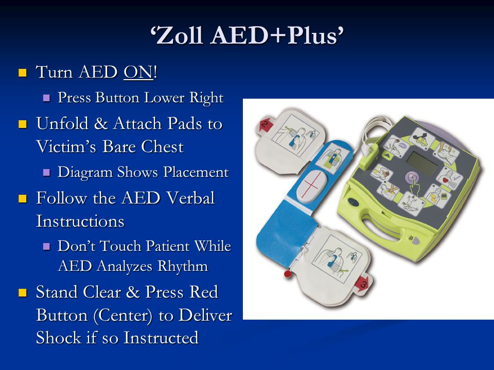 'Zoll AED+Plus' Turn AED ON. Turn AED ON.