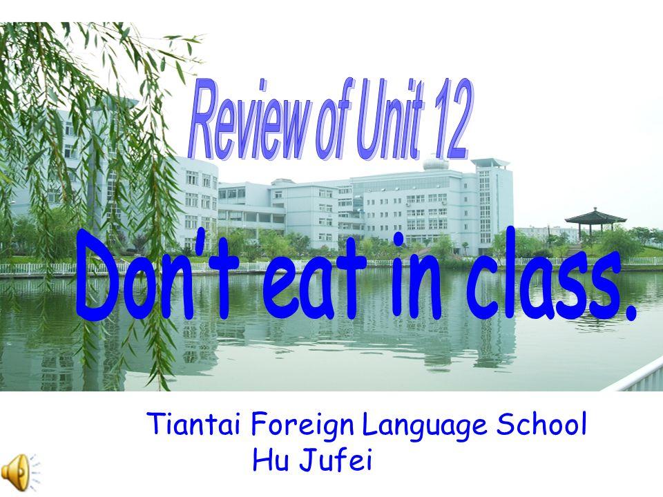Tiantai Foreign Language School Hu Jufei