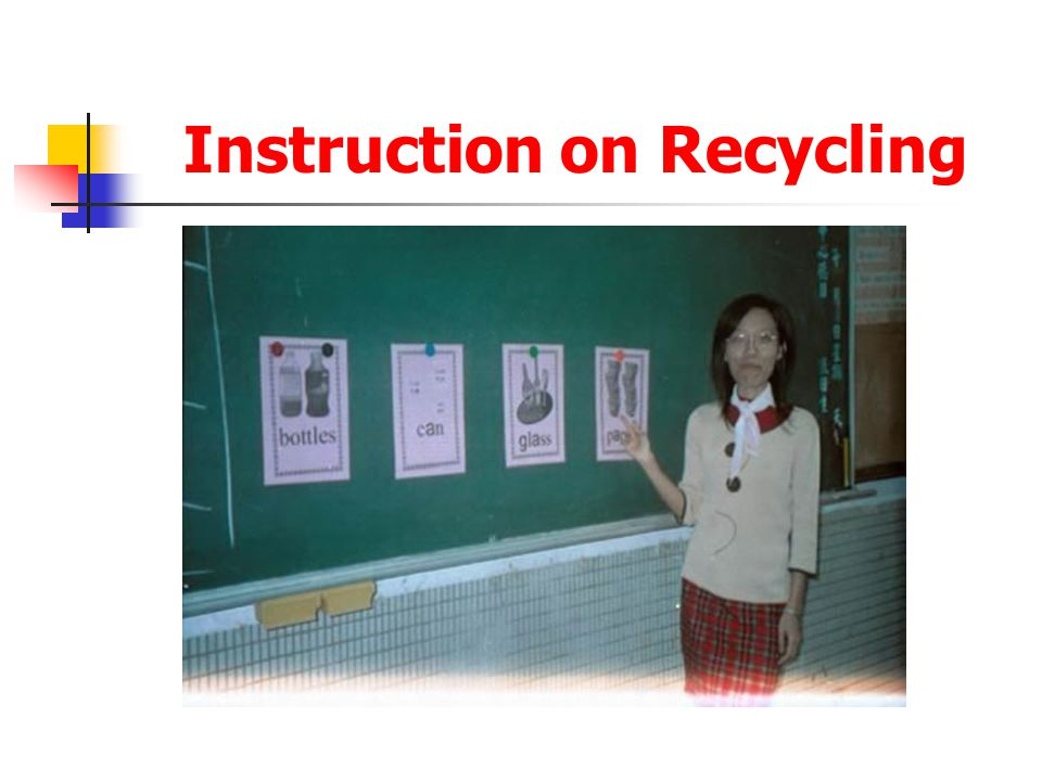Instruction on Recycling