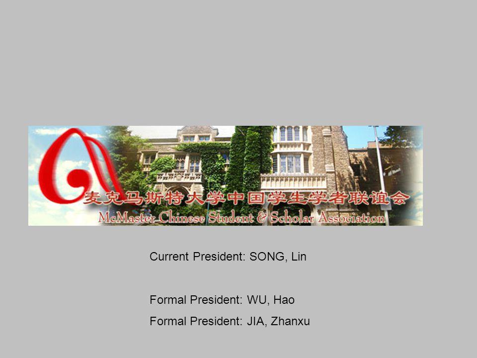RMB 500,000 yuan (USD$73,000) will help rebuild a post-quake Hope school.