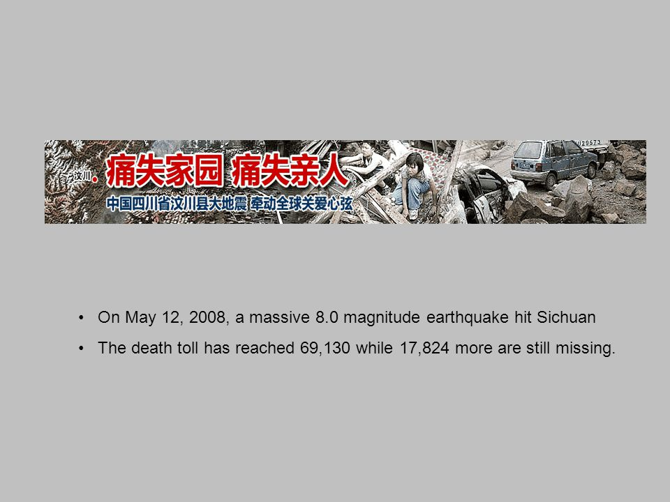 Two Benefits Help Earthquake Devastated Children in Sichuan to rebuilding a School Because of the naming privilege (to be Named by McMaster 麥克馬斯特 or Hamilton 漢密爾頓市 ), The school will link McMaster/Hamilton to children in China for many years to come …