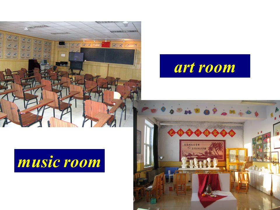 music room art room