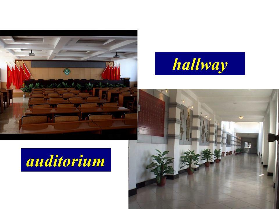 hallway auditorium