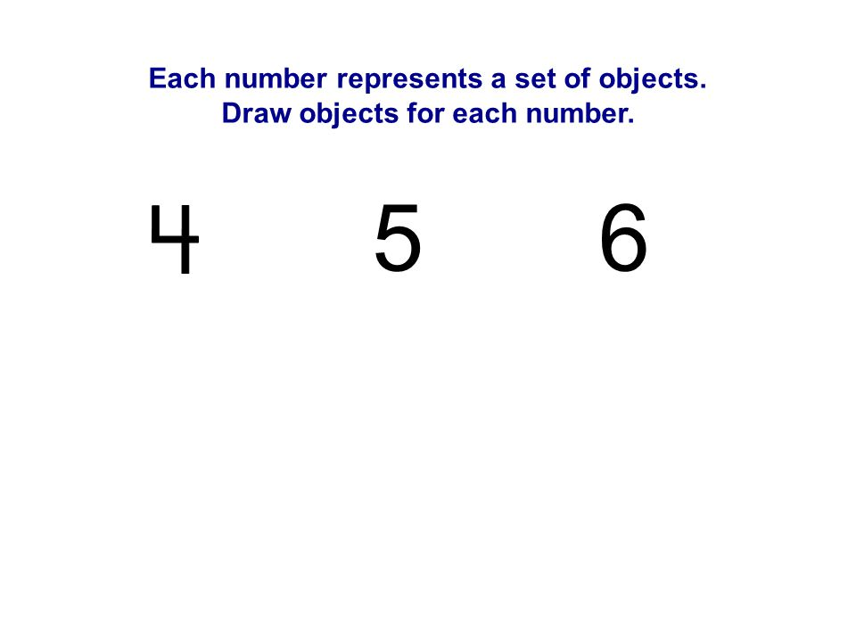 Each number represents a set of objects. Draw objects for each number. 56