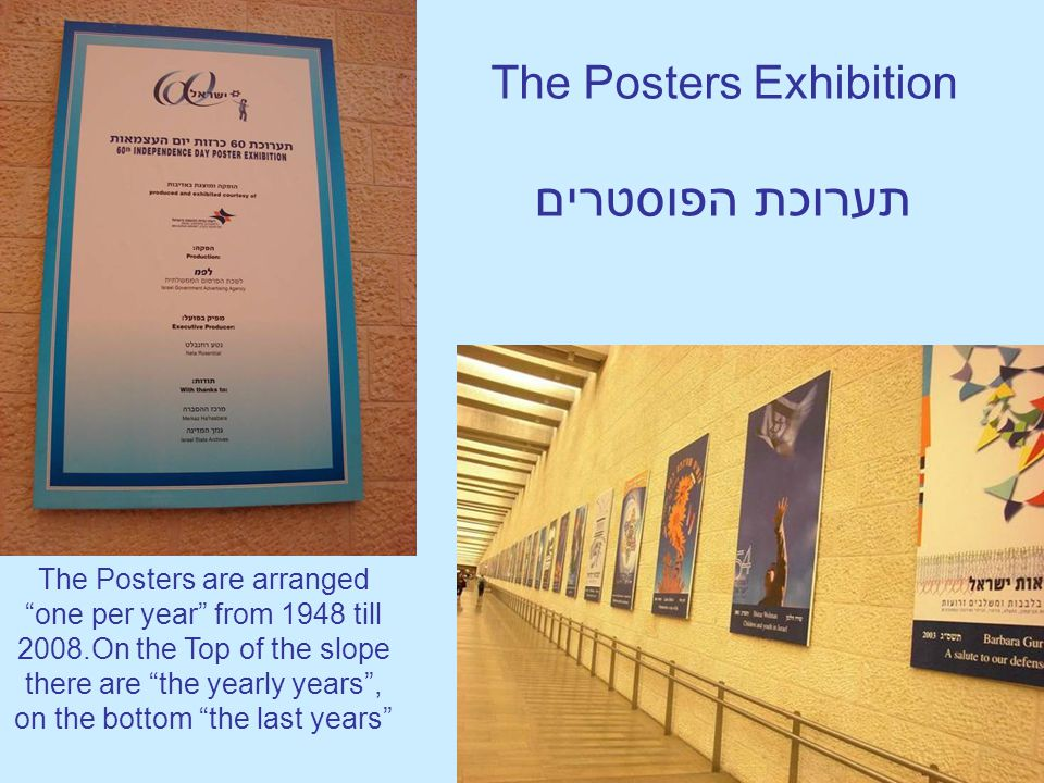 "The Posters Exhibition תערוכת הפוסטרים The Posters are arranged ""one per year"" from 1948 till 2008.On the Top of the slope there are ""the yearly years"