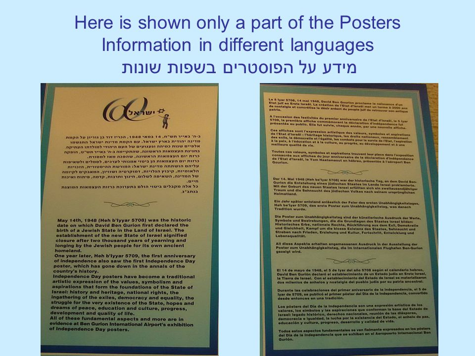 Here is shown only a part of the Posters Information in different languages מידע על הפוסטרים בשפות שונות