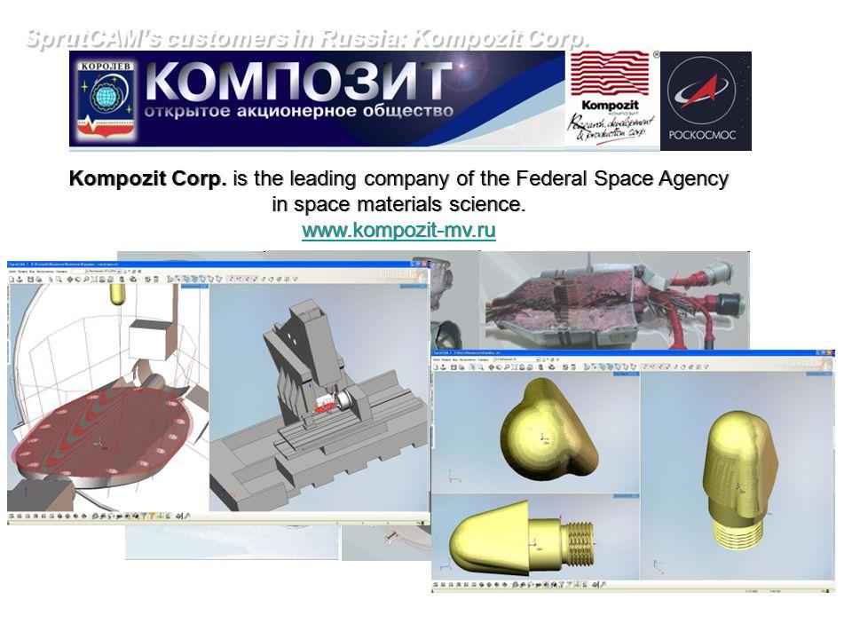 SprutCAM's customers in Russia: Kompozit Corp. Kompozit Corp.