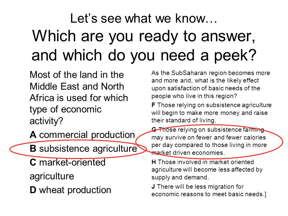 Let's see what we know… Which are you ready to answer, and which do you need a peek? As the SubSaharan region becomes more and more arid, what is the