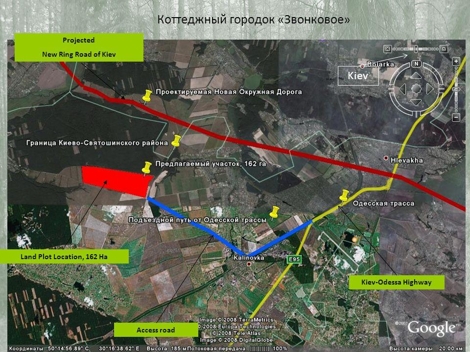 Коттеджный городок «Звонковое» Kiev Land Plot Location, 162 Ha Projected New Ring Road of Kiev Kiev-Odessa Highway Access road