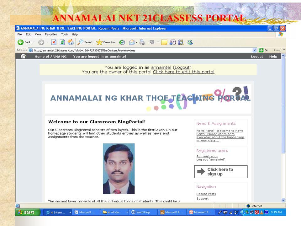 ANNAMALAI LOGIN (INTETEACH) PAGE