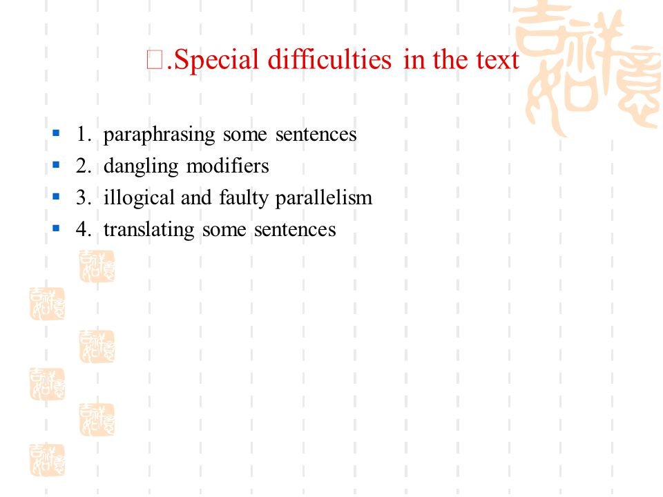 Ⅴ.Special difficulties in the text  1.paraphrasing some sentences  2.