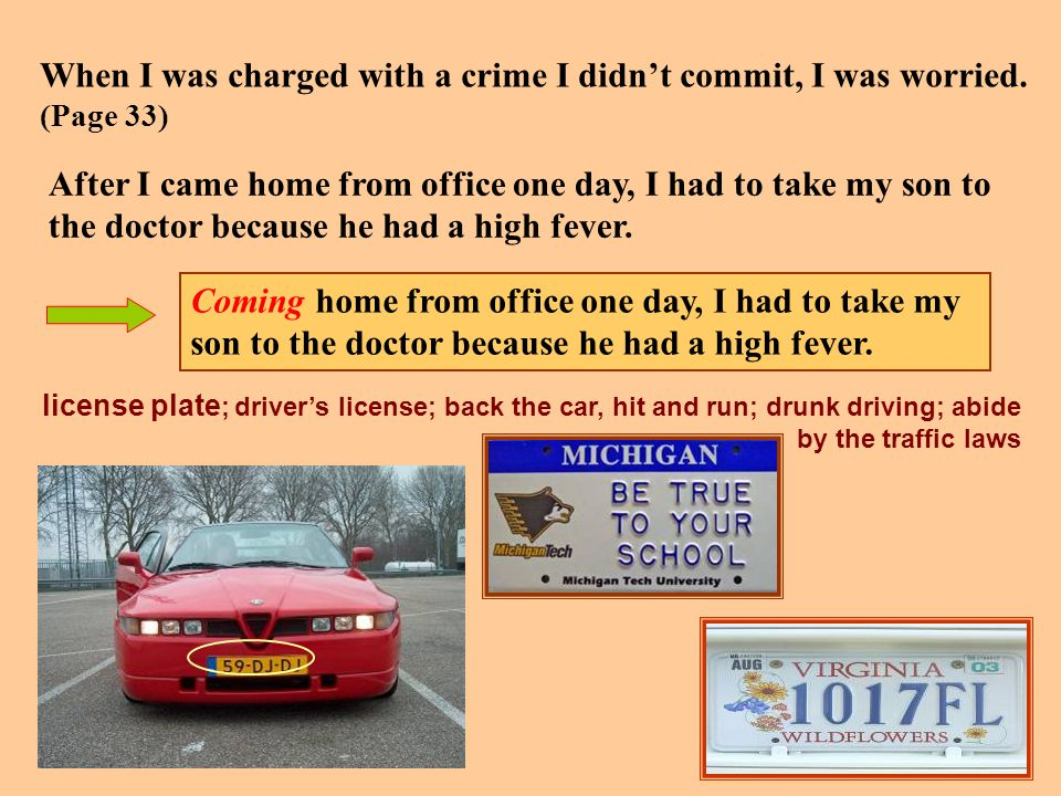 When I was charged with a crime I didn't commit, I was worried. (Page 33) After I came home from office one day, I had to take my son to the doctor be
